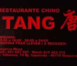 Restaurante Chino Tang